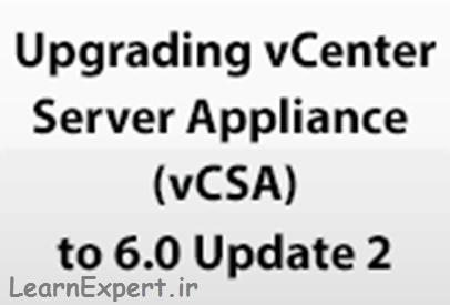 VCSA Update