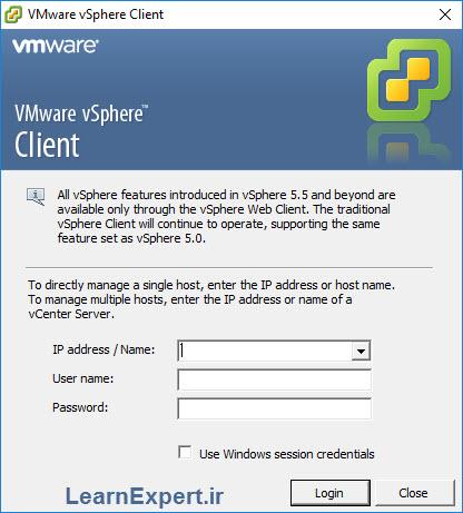 vSphereClients 1