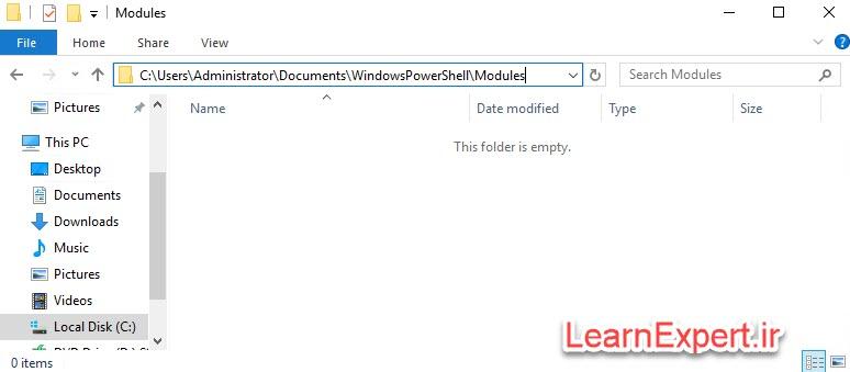 مسیر نصب ماژول های پاورشل ویندوز که برای کاربری خاص تعریف میکنیم .